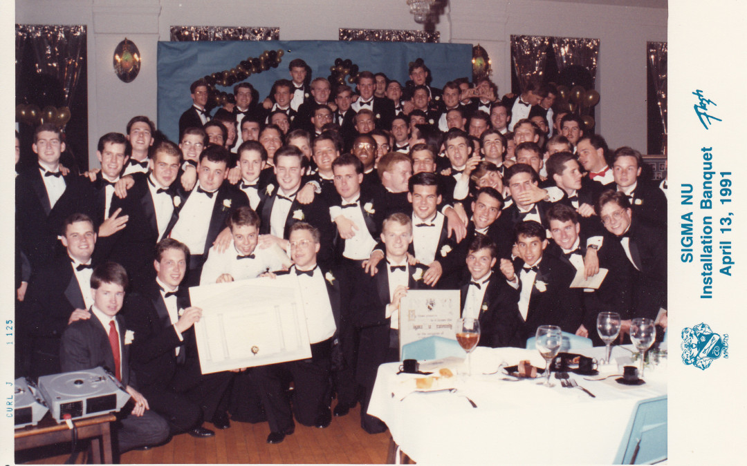 Initiation Banquet 1991
